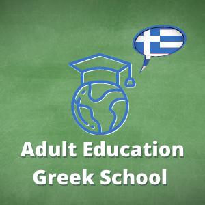 Adult Greek Classes