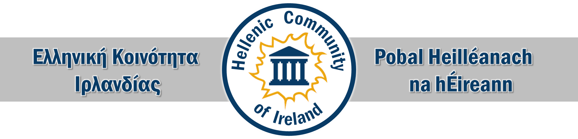 Hellenic Community of Ireland